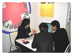 20060711_3