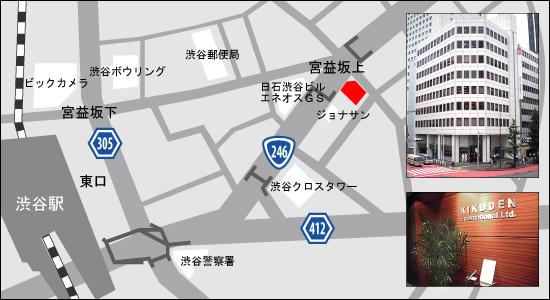 WinDiskRescue東京サービスセンターアクセスマップ