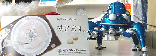 Lost your data?