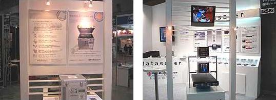 データセーフティプラン・datasaver