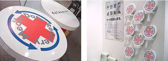 WinDiskRescue ロゴテーブル・ウチワ